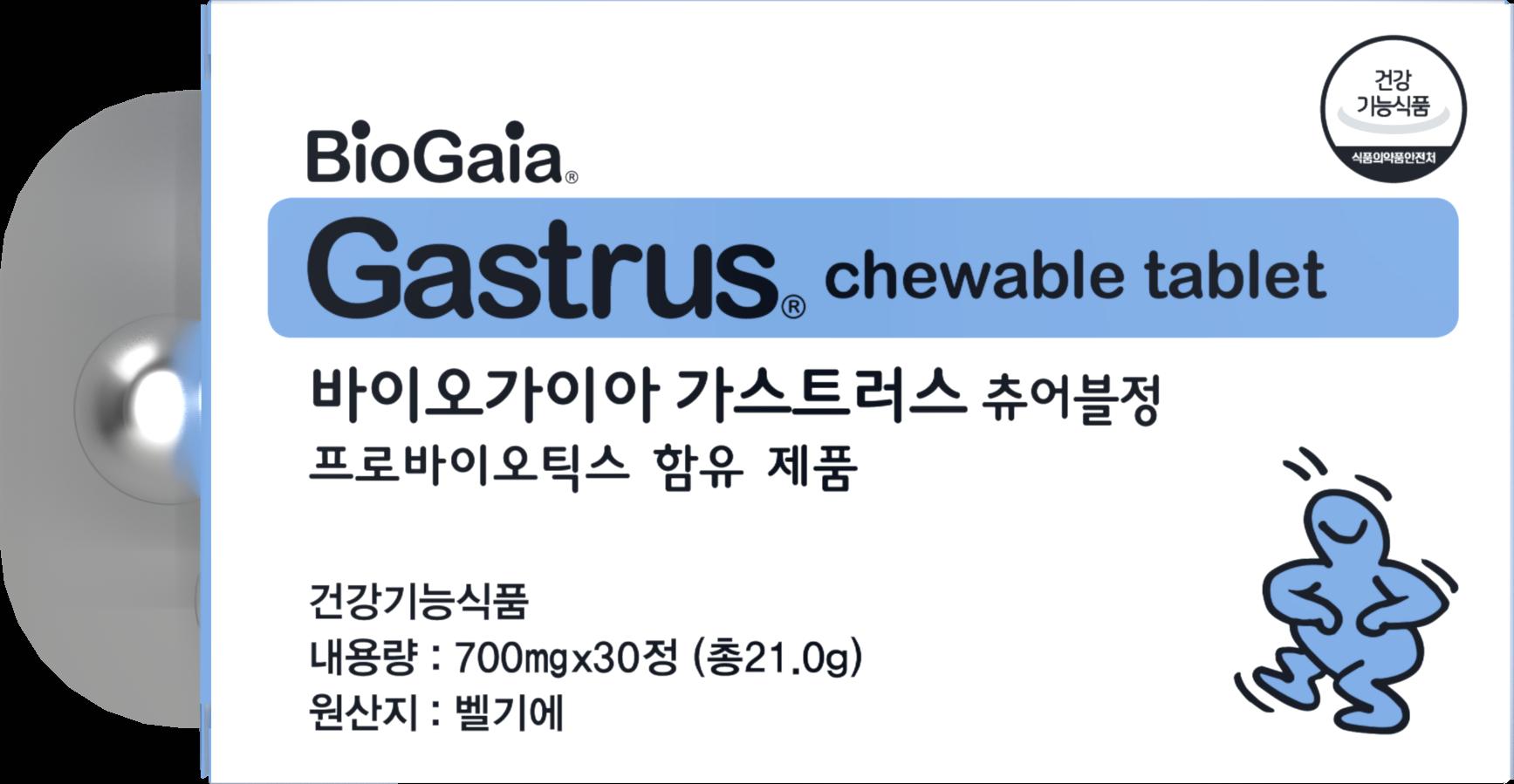 Biogaia Gastrus South korea