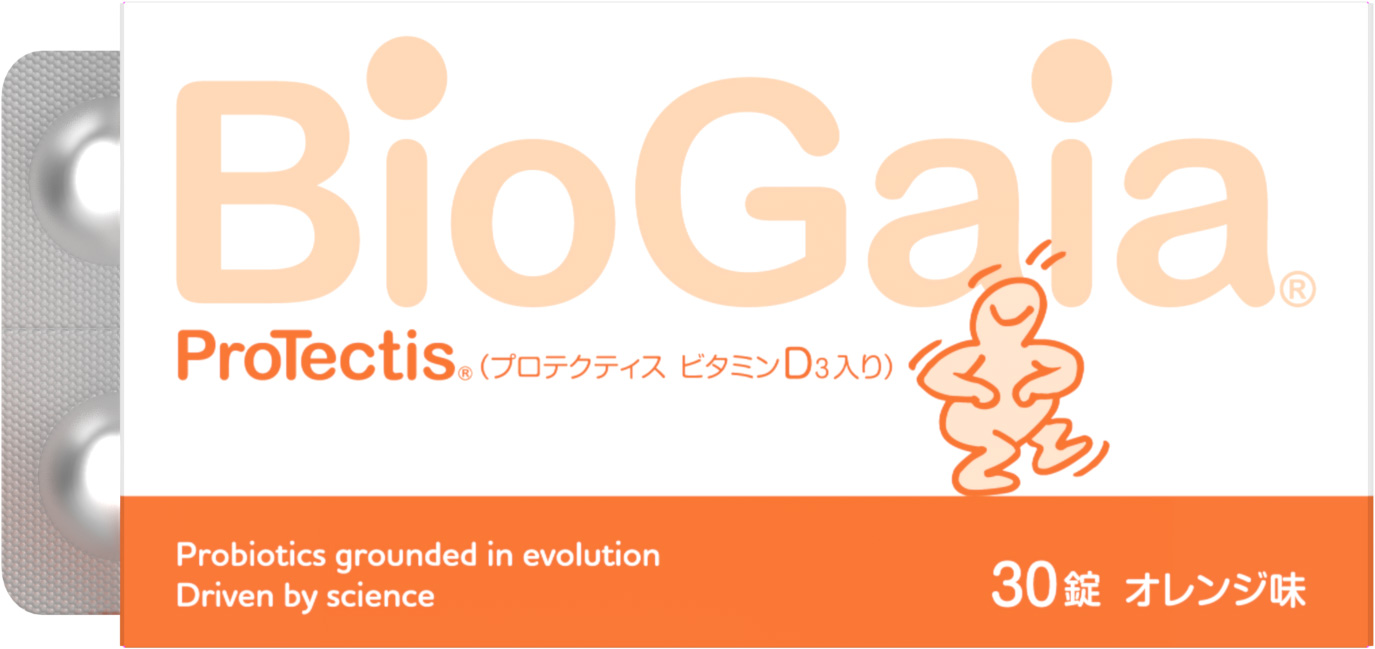 Biogaia Probiotic Tab Vitamind3 Japan