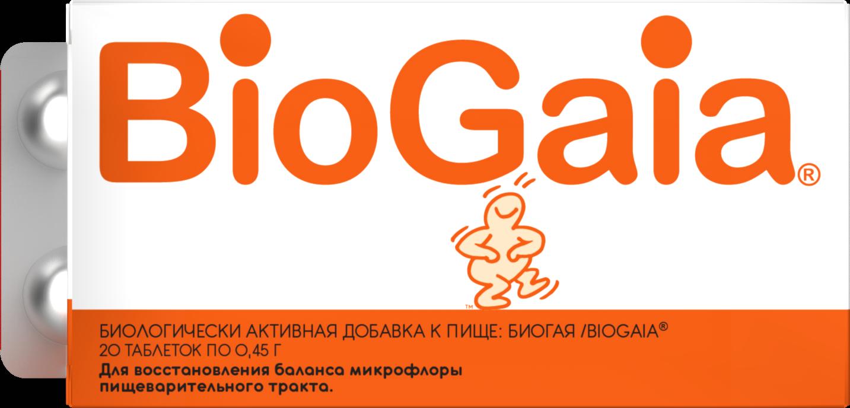 Biogaia Probiotic Tabs Russia