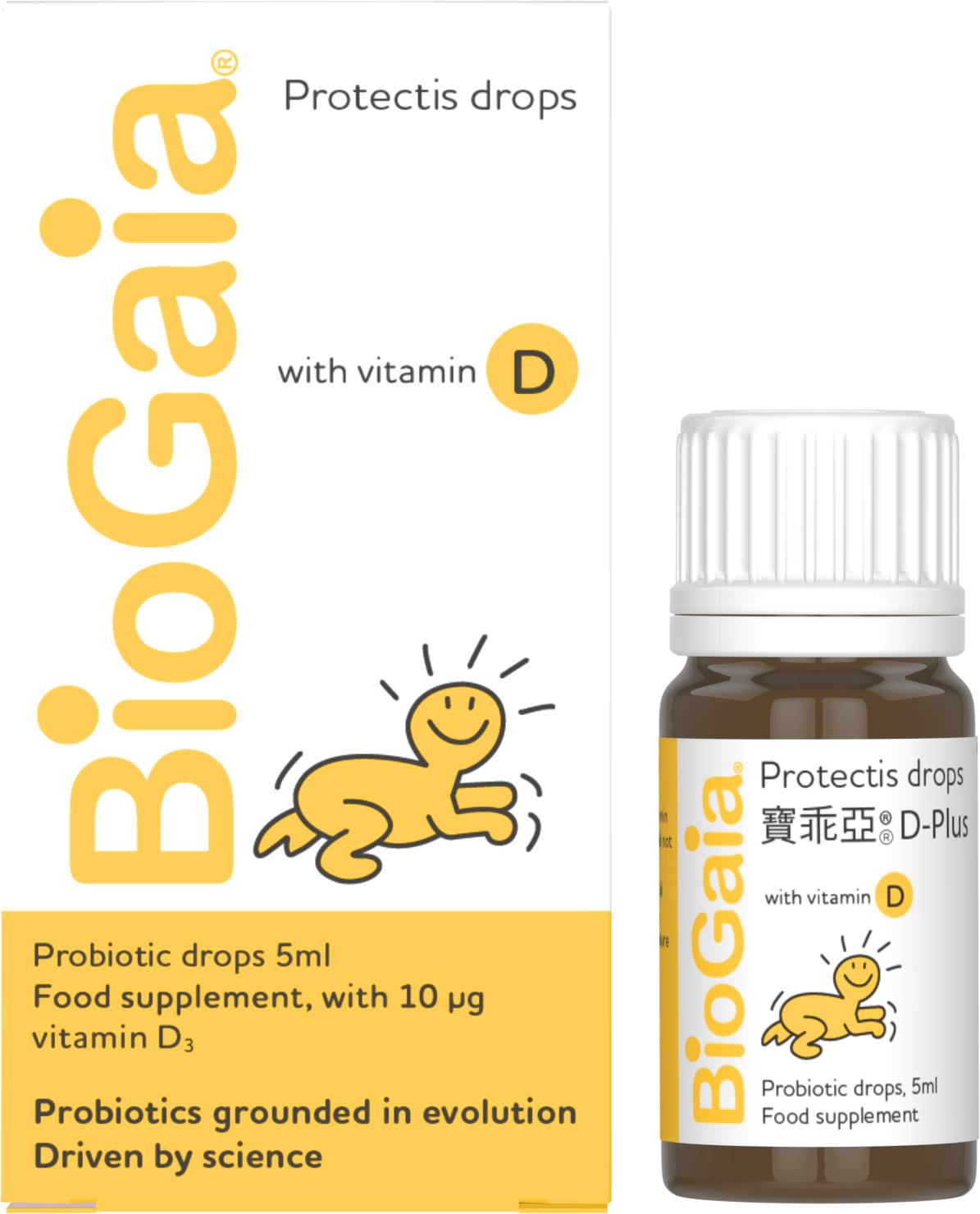 Biogaia Protectis Probiotic Baby Drops Taiwan