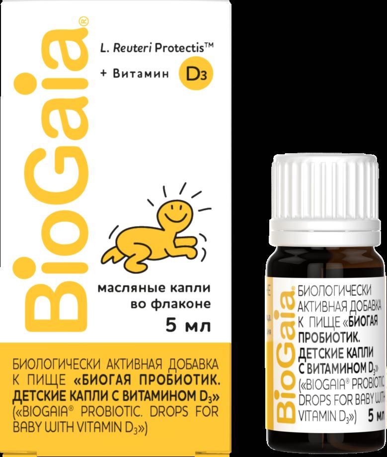 Biogaia Drps D3 Russia